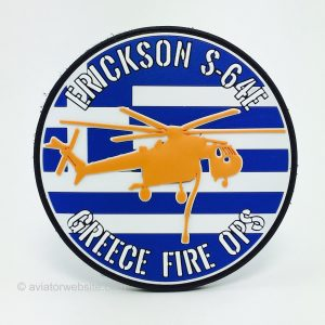 """S-64E Greece Fire Ops"" Skycrane Firefighting Patch"