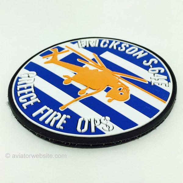 """S-64E Greece Fire Ops"" Skycrane Firefighting Patch"